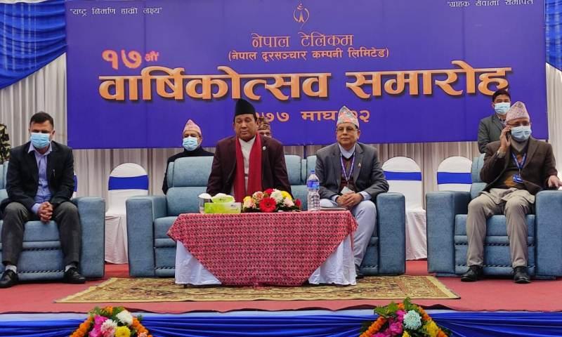 नेपाल टेलिकमको १७औं वार्षिकोत्सव सम्पन्न