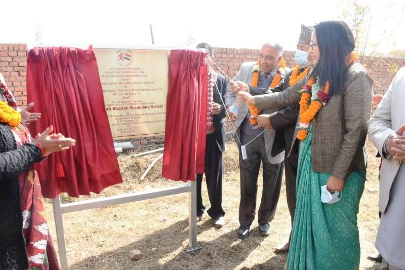 भारतले ५१ करोड लगानीमा ६ वटा विद्यालय भवन निर्माण गर्ने